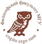 ФИЛОСОФСКИЙ ф-т: Повышенная государственная академическая стипендия - осенний семестр 2019/2020 учебного года