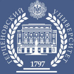 Международная научно-практическая конференция «Научное наследие Е.П. Ильина.  К 84-летию со дня рождения»