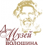 XХ Волошинские Чтения