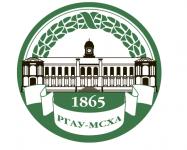 74-я Всероссийская студенческая научно-практическая конференция