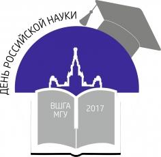 Популяризация студенческой науки: от СМИ до SMM