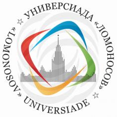 Универсиада по прикладной математике и информатике 2019