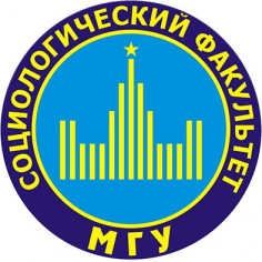 """Универсиада """"Ломоносов"""" по Социологии"""