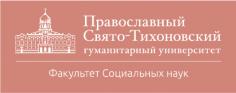 Жизненный мир современного российского студента: от либерализма к консерватизму?