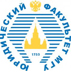 «Новеллы Конституции Российской Федерации и задачи юридической науки»