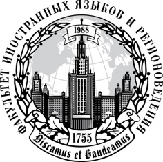 Универсиада по лингвистике, регионоведению и культурологии
