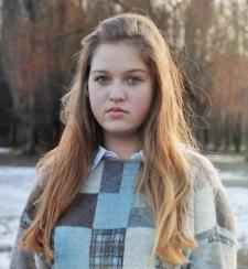 Эрика Владимировна Гросфельд
