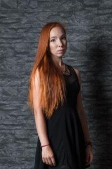 Полина Андреевна Фортыгина