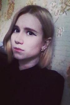 Ксения Сергеевна Рубцова