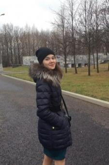 Элина Рафаиловна Алтумбаева