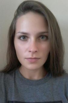 Александра Александровна Бычек