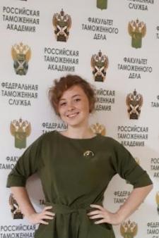 Виктория Дмитриевна Матвиенко