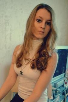 Кристина Сергеевна Леонова