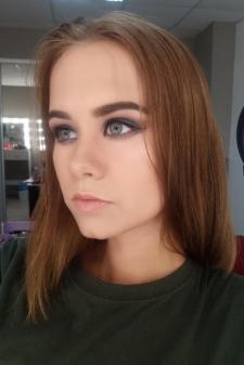 Анастасия Сергеевна Медведева