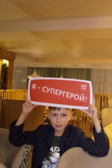 Вадим Дмитриевич Ившин