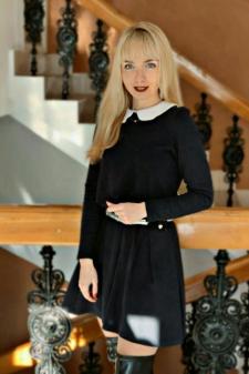 Диана Павловна Копылова