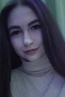 Екатерина Андреевна Переверзина