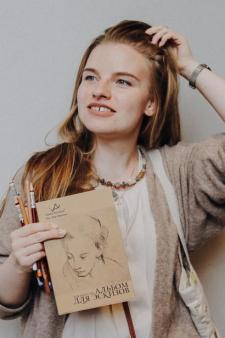 Анна Андреевна Жукулова