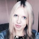 Прокофьева Екатерина Николаевна