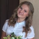 Кудинова Мария Витальевна