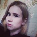 Рубцова Ксения Сергеевна