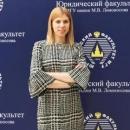 Тасуева Анна Сергеевна