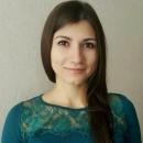 Утюганова Валентина Владимировна