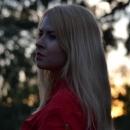 Дятлова Екатерина Владимировна