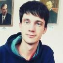 Куваев Илья Валерьевич