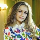 Рогова Софья Максимовна