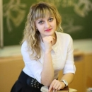 Золотова Кристина Романовна