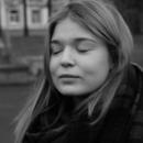 Полпудова Ксения Михайловна