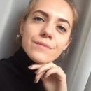 Горемыкина Мария Владимировна