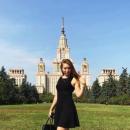 Бобкова Кристина Сергеевна