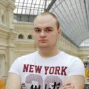 Михеев Владислав Сергеевич