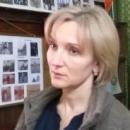 Шубина Татьяна Александровна