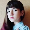 Ланг Ева Игоревна
