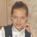 Гаврюшина Арина Ивановна