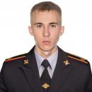 Ушков Кирилл Александрович
