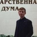 Бахтигареев Владимир Станиславович