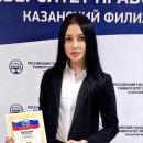 Летунова Татьяна Сергеевна