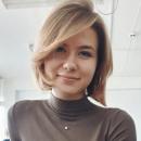 Усачёва Кристина Александровна