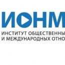 """ФГАОУ ВО """"СевГУ"""" Институт общественных наук и МО"""