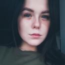 Макарова Татьяна Евгеньевна