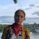 Демянчик Алиса Александровна
