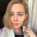 Бочкарь Ксения Андреевна