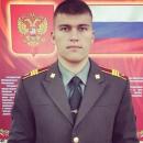 Postnikov Ivan Dmitrievich