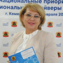 Шимлина Инна Владимировна