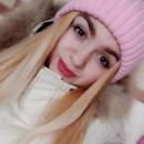 Сорокина Алена Андреевна