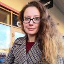 Фурсова Александра Андреевна